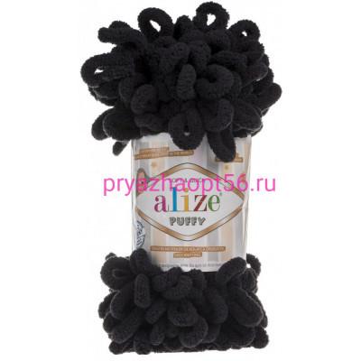 Alize PUFFY 60 черный