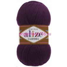 Alize CASHMIRA 202 фиолетовый