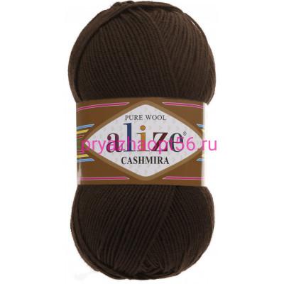 Alize CASHMIRA 222 кофе