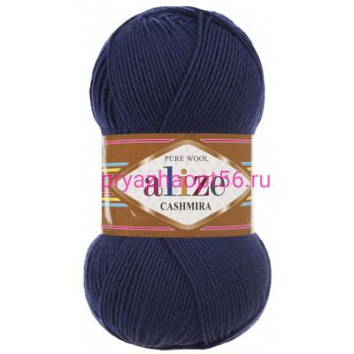 Alize CASHMIRA 215 черника