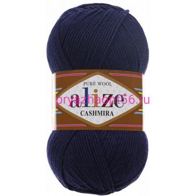 Alize CASHMIRA 58 т.синий