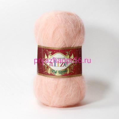 Alize KID ROYAL 556 персик