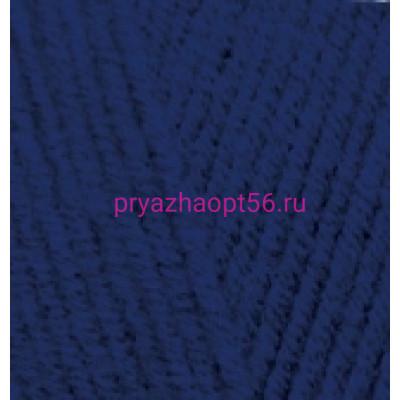 Alize LANAGOLD 590 чернильный