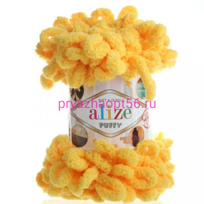 Alize PUFFY 216 желтый