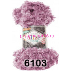 Alize PUFFY FUR (6103) сирень