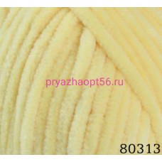 HIMALAYA Dolphin Baby 80313 желтый