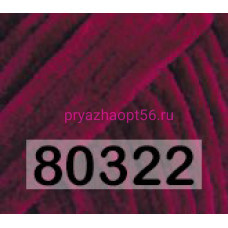 HIMALAYA Dolphin Baby 80322 вишня