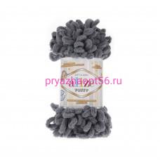 Alize PUFFY 87 угольно-серый