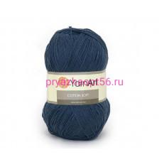 YarnArt COTTON SOFT 45 темно серый