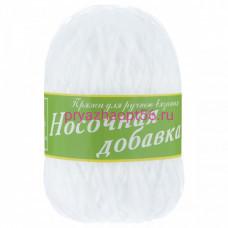 Носочная добавка 01-Белый