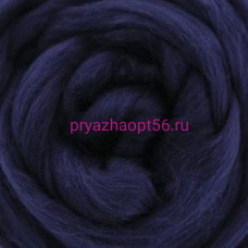 Гребенная лента полутонкая шерсть 0107 - темно-синний (Троицкая)